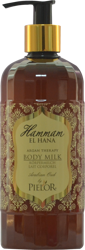 HAMMAM EL HANA Arabian Oud mleczko do ciała 400ml